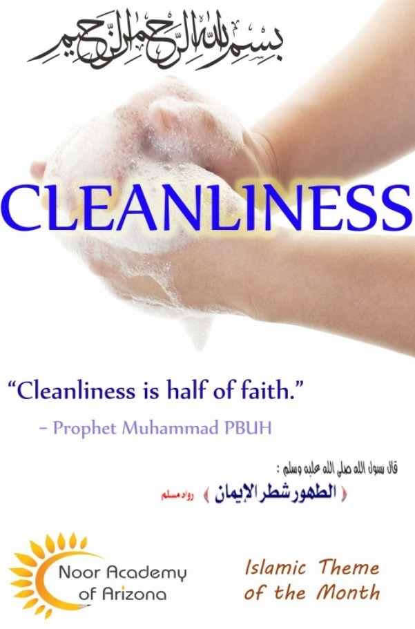 essay of importance of cleanliness cleanliness of half faith
